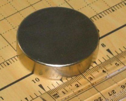 Ø50 x 12.50mm thick., N52, Nickel, Axial