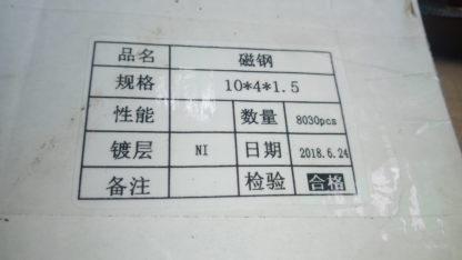 10 x 4 x 1.5mm neodymium block magnets